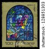 ISRAEL - CIRCA 1973: stamp printed by Israel shows Chagall Windows ( Chagall's stained glass windows ) in synagogue Hadassah Hospital , Jerusalem in honor of 12 Tribes of Israel, Benjamin, circa 1973 - stock photo