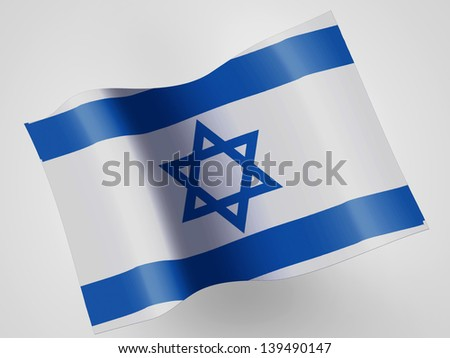 Israel. Israeli flag  on wavy plastic flag