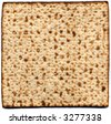 Israeli Matzah - Jewish bread for celebrating Passover. - stock photo
