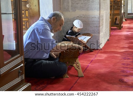 ISTANBUL, TURKEY - JULY 1: Edirnekapi Mihrimah Sultan Mosque in reading Koran muslim, 1 July 2016 in Istanbul Turkey. The Muslims who have made a tradition of reading Koran the month of Ramadan.