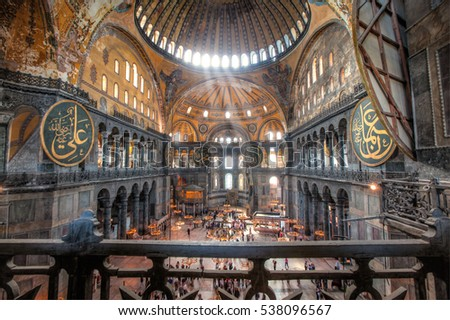 ISTANBUL, TURKEY - MAY 2, 2012: interior of the Hagia Sophia . Hagia Sophia is a former orthodox patriarchal basilica and now a museum
