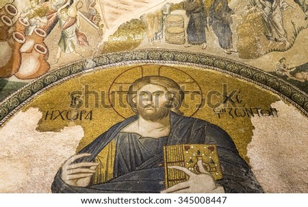 Istanbul, Turkey; November 28, 2015: Christian Fresco from Istanbul Charo Museum built at A.D. 534 during emperor of Justinianus I.