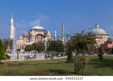 Istanbul, Turkey - November 13, 2015: Tourists visiting the Hagia Sophia Museum, one of the most significant landmarks in Istanbul. Built as a cathedral in 537 AD, October 15, 2015, Istanbul.
