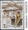 ITALY - CIRCA 2006: A stamp printed in Italy dedicated to ice cream, circa 2006 - stock photo