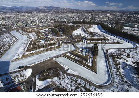 JAN 25, 2015: Bird's-Eye View of the Huge Star-Shaped Fortress - Goryokaku with Snow