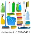 Janitorial equipment - stock photo