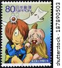 JAPAN - CIRCA 2005: A stamp printed in Japan shows character of GeGeGe no kitaro, circa 2005 - stock
