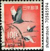 JAPAN - CIRCA 1962: A stamp printed in Japan shows Red-crowned Crane - Grus japonensis, circa 1962 - stock photo