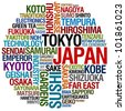 japan culture and life - stock vector