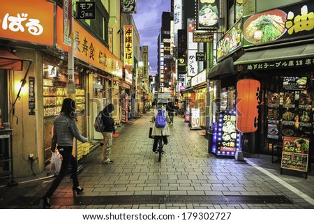 JAPAN - NOVEMBER 18: Nightlife street Noveber 18, 2013 in Shinjuku. Shinjuku is one of Tokyo's business districts with many international corporate headquarters located h