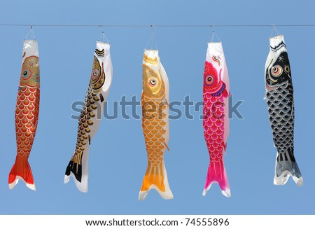 Japanese carp kites, decoration on the Children's Day