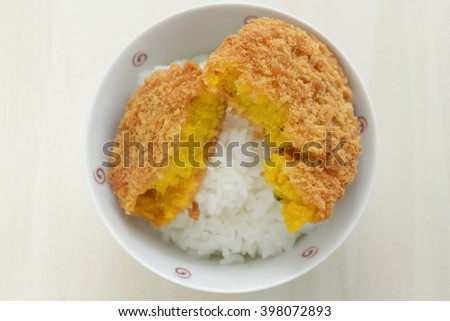 Japanese food, Pumpkin croquette on rice