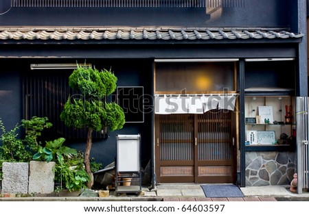 Japanese food shop