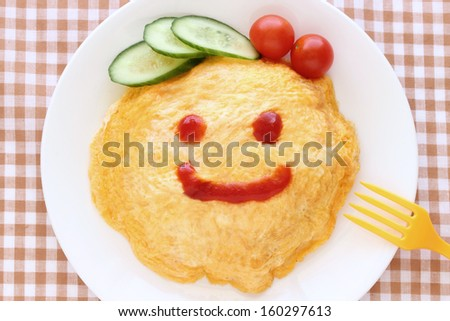 Japanese kids meal omurice