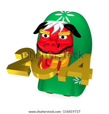 Japanese Lion Dance Bite 2014 Number For New Year's Day.3D render illustration. Isolated on White.