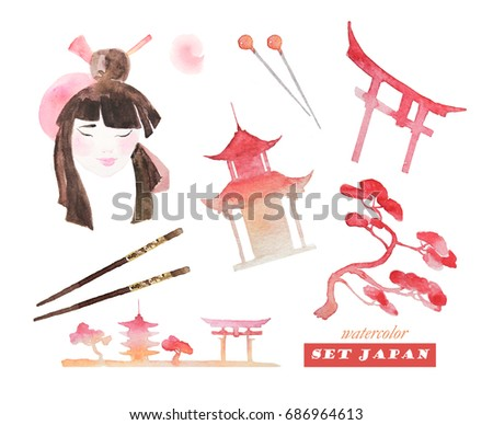 Japanese Watercolor Items Sticks Woman Kettle Illustration – Japanese Birthday Invitations
