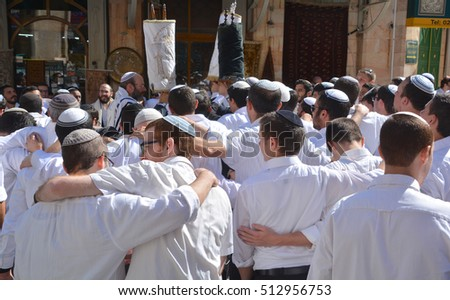 JERUSALEM ISRAEL 26 10 16: Jewish man celebrate Simchat Torah. Simchat Torah is a celebratory Jewish holiday marks the completion of the annual Torah reading cycle.