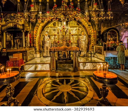 JERUSALEM, ISRAEL - JUNE 19, 2015: Altar erected over the place of the crucifixion of Jesus Christ in Church of the Holy Sepulchre.