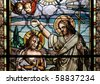 Jesus Christ baptism by Saint John the Baptist on an old stained glass window decoration. Unknown artist. - stock photo