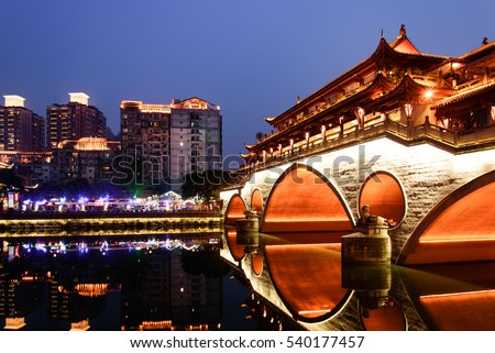 JiuYanQiao at chengdu,china