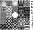 Jpeg illustration from vector file: Set of monochrome geometric seamless patterns. Backgrounds collection. - stock vector