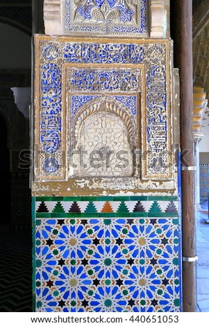 JUL 11 2015: Detail of Moorish decorations on the walls of the Alcazar of Seville in Seville, Andalusia, Spain