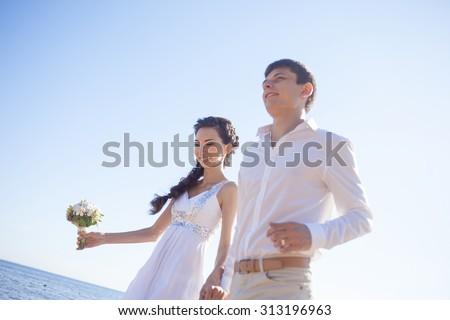 mail order brides that bad