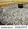 Kaaba Makkah Hajj Muslims - stock photo