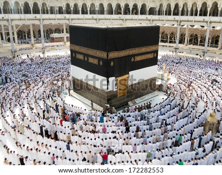 muslim single men in pilgrim Every muslim is obligated to perform hajj once in their lifetime  make intention to perform umrah or hajj the pilgrim must not pass  hajj clothing for men.