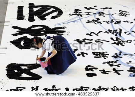 KAGAWA, JAPAN- AUGUST 21, 2016 : Japanese schoolgirl competes for the written technology in a Kagawa Calligraphy Festival 2016.