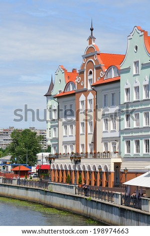 KALININGRAD, RUSSIA - JUNE 16, 2014: Ethnographic and trade center, embankment of the Fishing Village