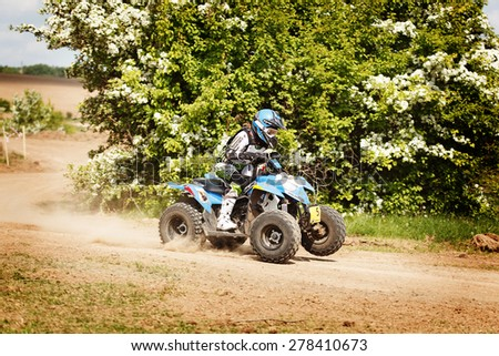 "Kamenets-Podolskiy 16 of may 2015 : ""Counrty cross"" competition Ukrainian cross country for quad bike"