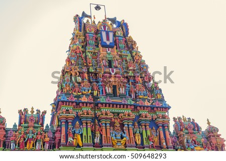 Kapaleeswarar temple in Chennai, India