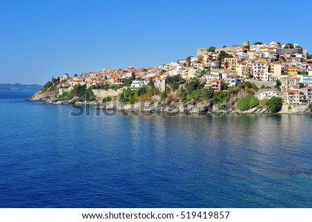 KAVALA, GREECE - AUGUST 15: Cityscape with old fortress, on August 15, 2016 in Kavala, Greece