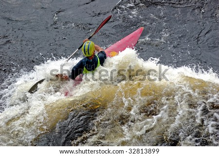 Kayak at competitions on a rowing slalom