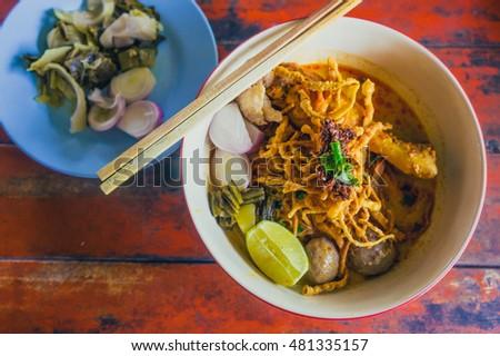 Thai Food Lantana