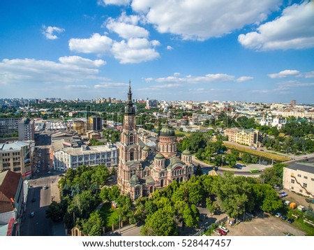 KHARKIV, UKRAINE - JUNE 26, 2016: Aerial view of Kharkiv, Ukraine