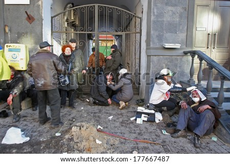 KIEV, UKRAINE - FEBRUARY 18, 2014: Sacrifice at the institute after the attack police. Kiev, Ukraine, 18.02.2014