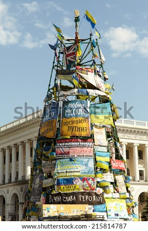 KIEV, UKRAINE - June 06, 2014: Christmas tree on Maidan square covered with messages of support still stands after Revolution.