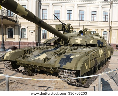 KIEV, UKRAINE - Oct 16, 2015: Power of Unbroken. Exhibition of military equipment on the occasion of the Day of Defender of Ukraine. Tank BM BULAT