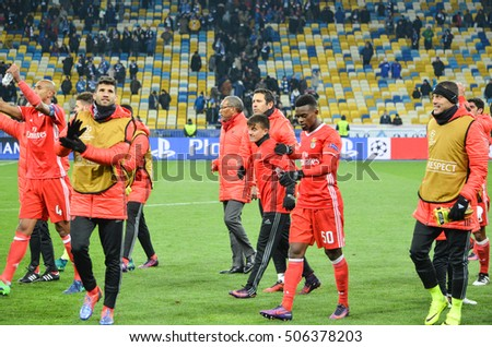 Kiev, UKRAINE - OCT 19, 2016: SL Benfica football players thank fans for their support during the UEFA Champions League match between Dynamo Kiev vs SL Benfica (Portugal), 19  October 2016, Ukraine