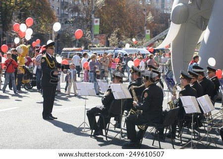 Kiev, UKRAINE - 17 September 2011: Rescuer Day in Ukraine. Military band playing some music