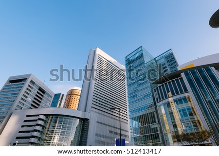 Kita District in Osaka - Japan. The Kita district, also known as Umeda, is one of Osaka's two main city centers. It is located around the large station complex that comprises Osaka and Umeda Stations.