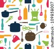 Kitchen tools seamless pattern Silhouette  raster version illustration - stock vector