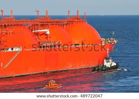KLAIPEDA,LITHUANIA-JULY 21:LNG Tanker ARCTIC PRINCESS  in the port  on July 21,2015 in Klaipeda,Lithuania.ARCTIC PRINCESS is a Liquefied gas carrier registered in Norway