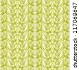 Knitted texture, seamless decorative pattern. Vector version available in my portfolio - stock vector