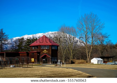 Koiwai farm in Iwate Prefecture, Japan. Koiwai farm has more than 100 years history, and have 12km x 6km large firm in Iwate. This photo was taken in January 2016