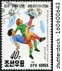"KOREA - CIRCA 1991: a stamp printed in North Korea Shows the Soccer Players with Inscription ""1st fifa world championship for Women's football,china 1991"", circa 1991 - stock photo"