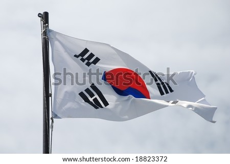 Korean Flag;  Summit of Mt. Mireuk