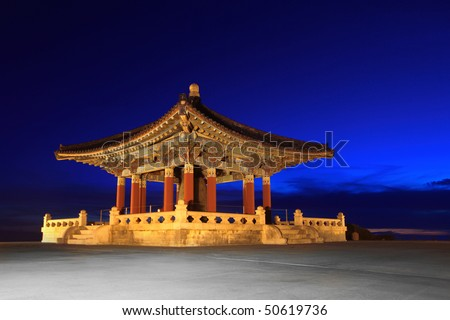 Korean Friendship Bell Landmark in San Pedro California at Dusk